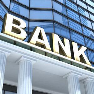 Банки Оханска
