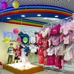 Детские магазины Оханска