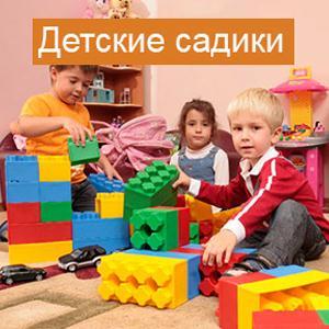 Детские сады Оханска