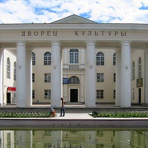 Дворцы и дома культуры Оханска