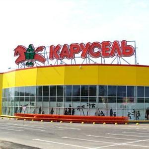 Гипермаркеты Оханска
