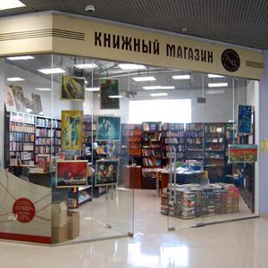 Книжные магазины Оханска