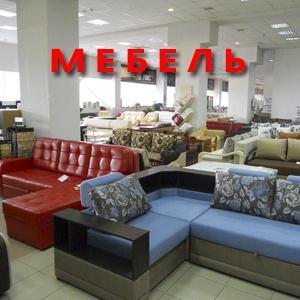 Магазины мебели Оханска