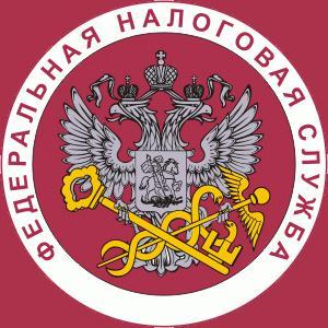 Налоговые инспекции, службы Оханска