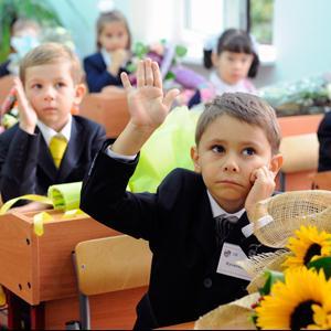 Школы Оханска
