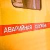 Аварийные службы в Оханске
