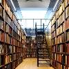 Библиотеки в Оханске