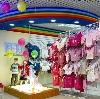 Детские магазины в Оханске