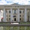 Дворцы и дома культуры в Оханске