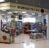 Книжные магазины в Оханске
