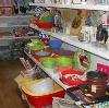 Магазины хозтоваров в Оханске