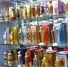 Парфюмерные магазины в Оханске
