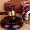 Суды в Оханске