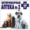 Ветеринарные аптеки в Оханске