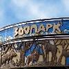 Зоопарки в Оханске
