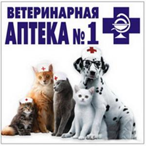 Ветеринарные аптеки Оханска